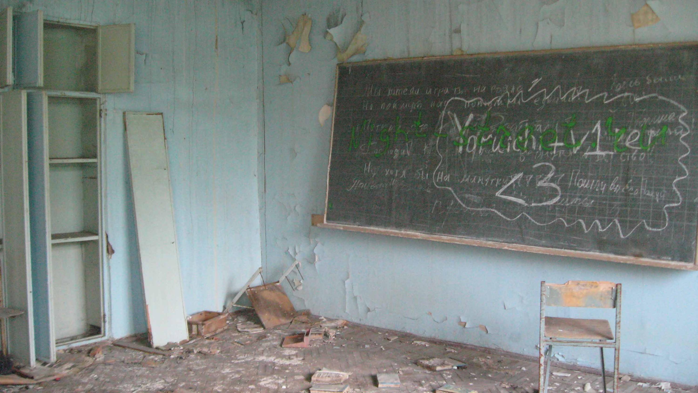 Историческое здание московской школы №201 имени Зои и Александра Космодемьянских. Учебный класс. 2011 год.