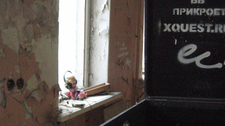 Историческое здание московской школы №201 имени Зои и Александра Космодемьянских. Соседний с музеем класс. 2011 год.